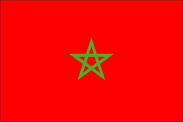 « Ostrava 2018 » : La Marocaine Nezha Bidouane nommée ambassadrice de l'Afrique en Coupe intercontinentale