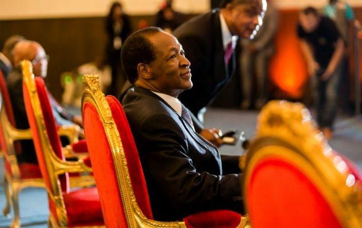 Blaise Compaoré et ses ministres devant la Haute Cour de justice — Burkina