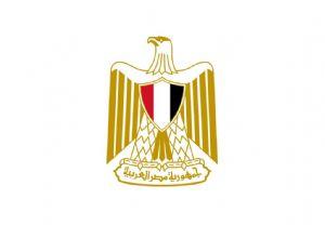 Volley-ball féminin/U20 : Et de 6 pour l'Egypte !