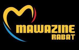 Le logo du festival Mawazine 2013