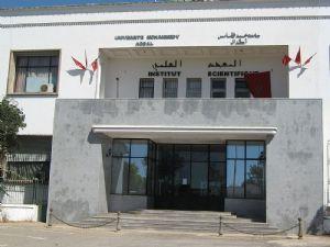 Moyen-Orient/Afrique du Nord : Coordination entre les universités pour une meilleure gouvernance