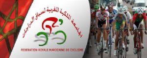 Le 29ème Tour cycliste du Maroc ou le centenaire du vélo professionnel dans le Royaume chérifien