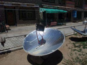 Djibouti : Vers un programme d'électrification rurale par énergie solaire
