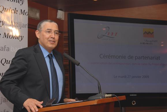 La Banque européenne d'investissement et le groupe Attijariwafa bank renforcent à hauteur de 100 Millions d'euros le soutien aux entreprises marocaines