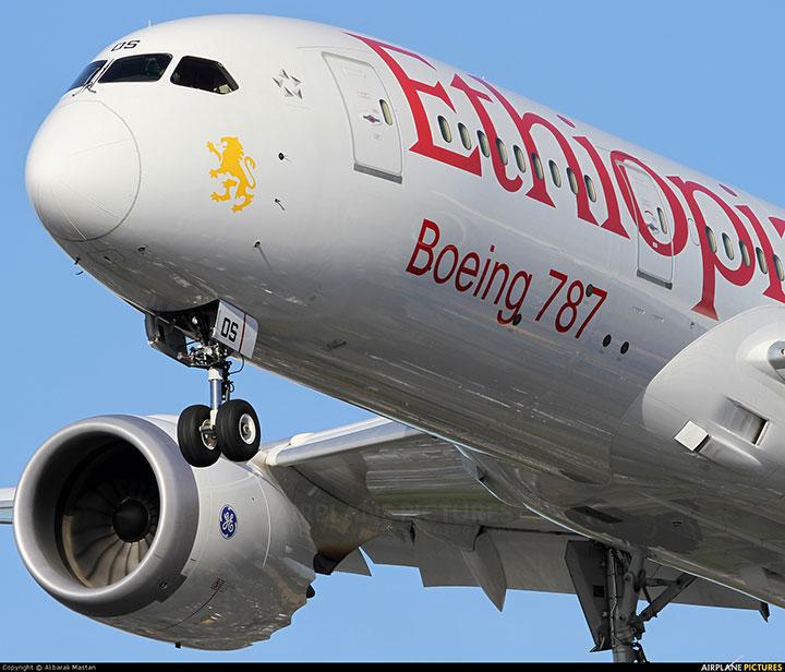 Premier vol entre l'Éthiopie et l'Érythrée après 20 ans