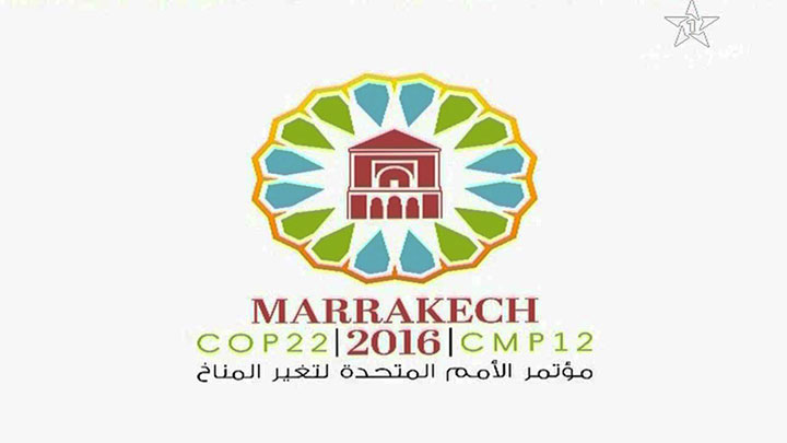 Maroc : BMCE Bank Of Africa, BEI et AFD signent un partenariat pour le développement durable en marge de la COP22