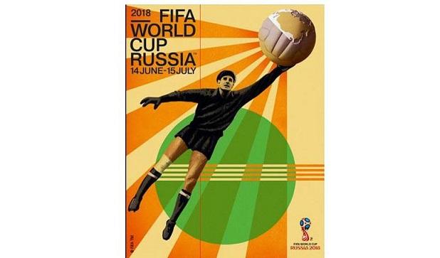 Coupe du monde 2018: La composition des poules connue