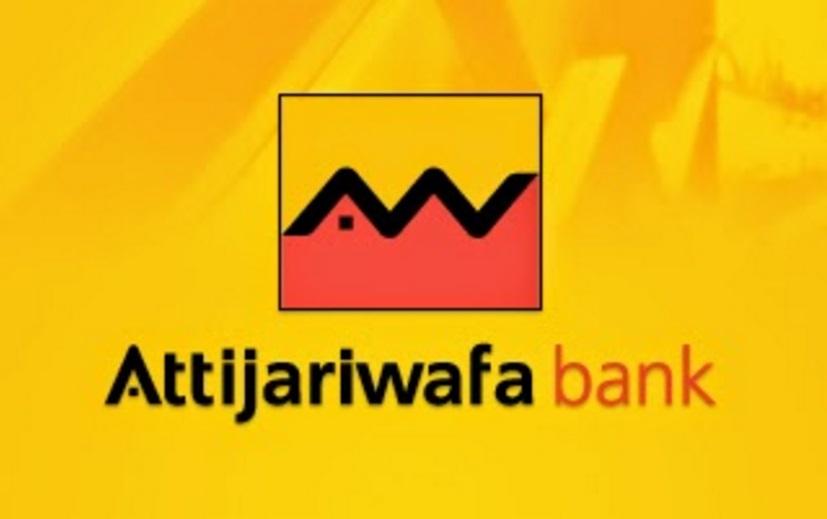 """Distinction: Attijariwafa bank lauréat du Trophée Défis RSE Maroc 2018 dans la catégorie """"Production et Consommation Responsable"""""""