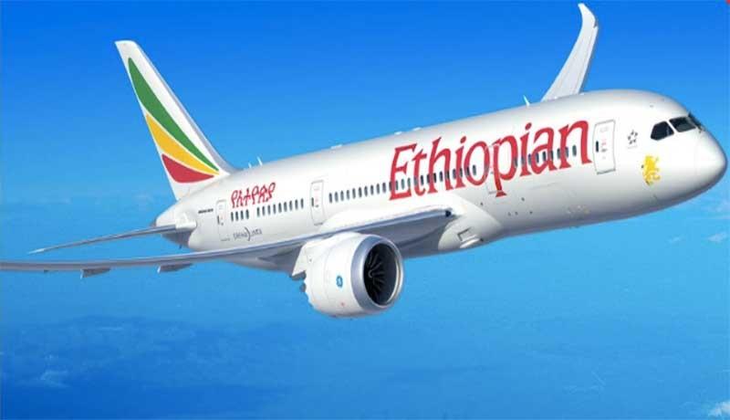 Transport aérien: Addis-Abeba devance Dubaï et devient la principale voie de transit en direction de l'Afrique