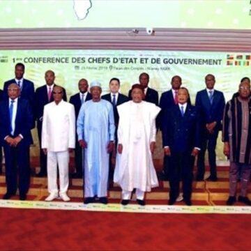 Sahel/Table Ronde sur le financement du Plan d'investissements climatiques :  3,14 milliards de dollars de contribution annoncés