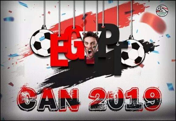 CAN 2019 : le vainqueur de la compétition percevra 4,5 millions de dollars