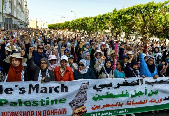 Des milliers de manifestants au Maroc contre le «congrès de la honte» à Bahreïn